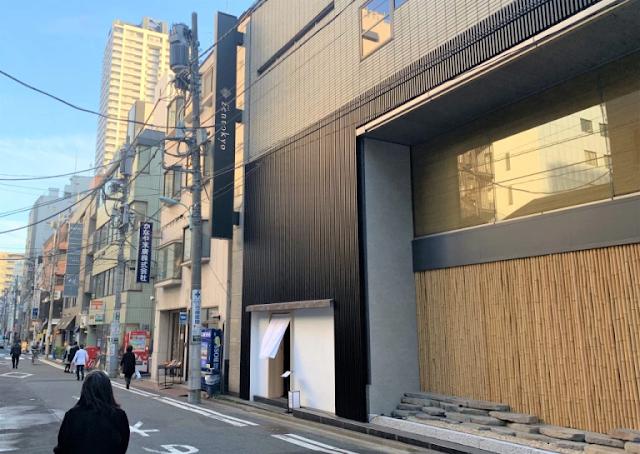 Menghabiskan Malam di Hotel Kapsul Paling Indah di Tokyo