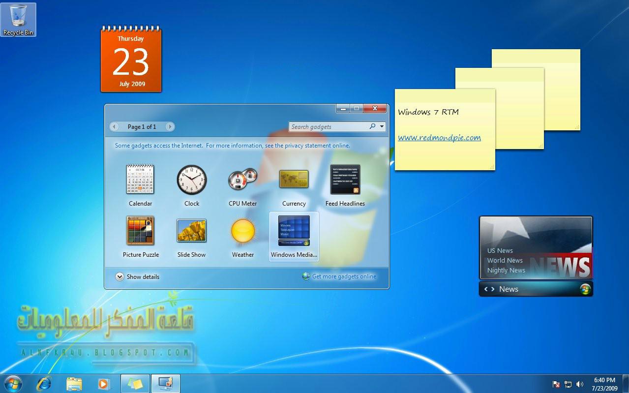 تحميل جميع اصدارات Windows 7 من الموقع الرسمي نسخ اصلية خام (ISO)