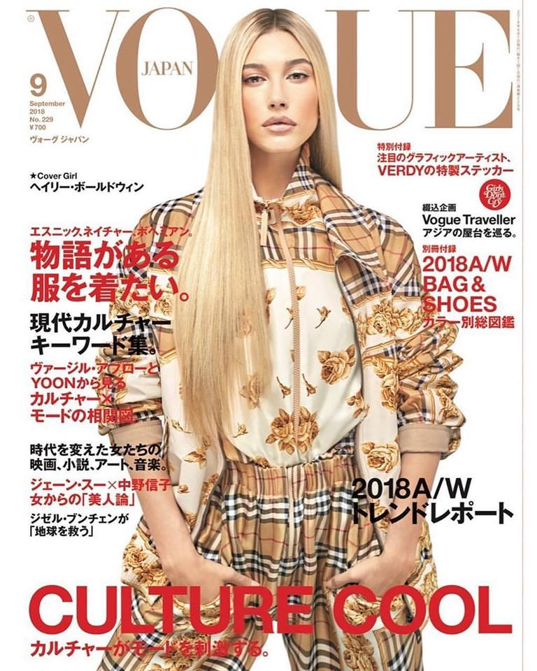 Hailey Baldwin wears Burberry for Vogue Japan August 2018