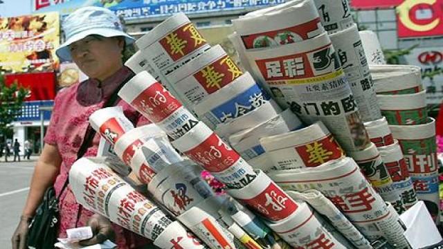 اهتمامات الصحف الهندية والإندونيسية