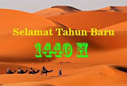 Kata2 Ucapan Selamat Tahun Baru Islam 1 Muharram 1443 Hijriyah 2021 M