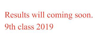 9th class result 2019 Bise D G khan