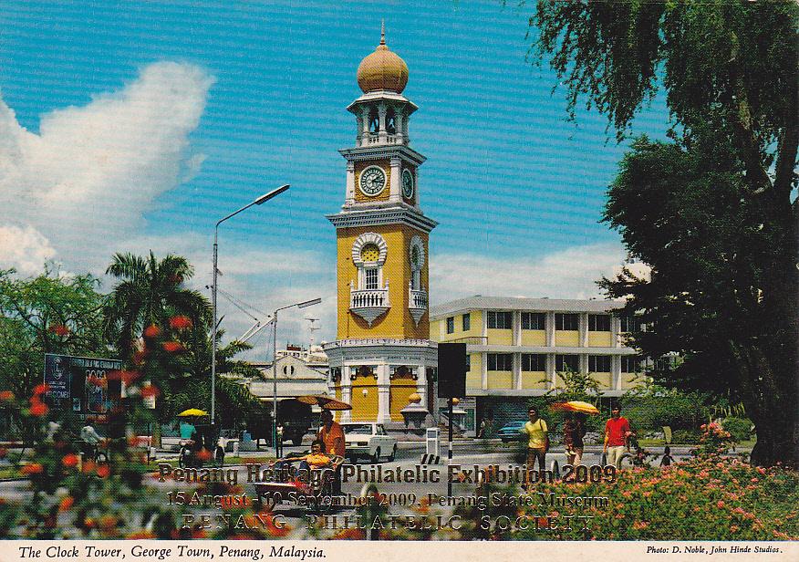 D Exhibition Penang : Postcard a la carte: malaysia penang queen victoria clock tower
