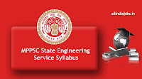 MPPSC State Engineering Service Syllabus