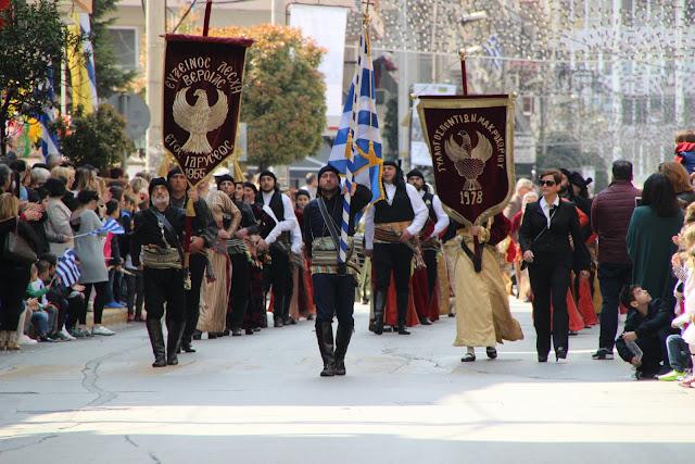 Με λαμπρότητα συμμετείχε η Ε.Λ.Β. στις εκδηλώσεις για την Εθνική Επέτειο της 25ης Μαρτίου