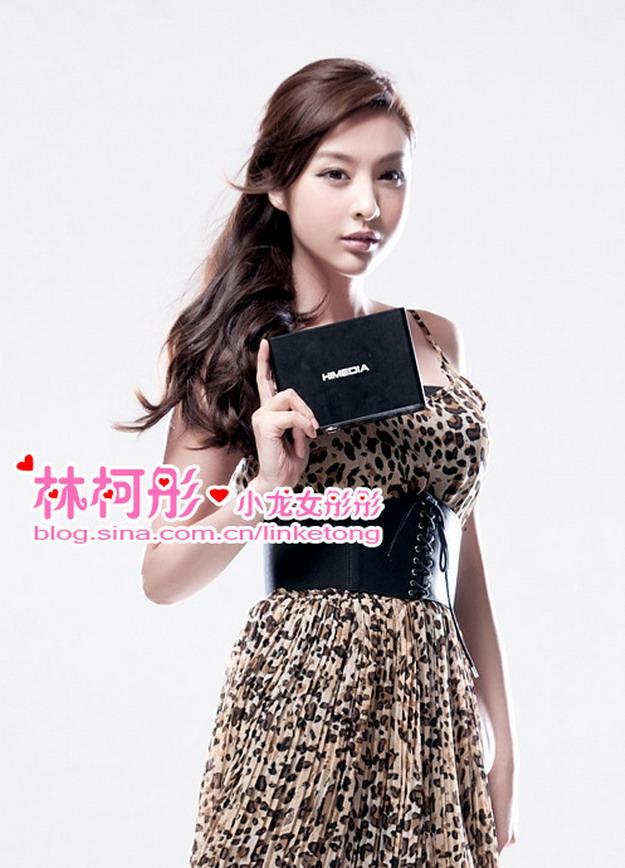 Fanna - Cute Girl in Sleepwear   Really Cute China Girls