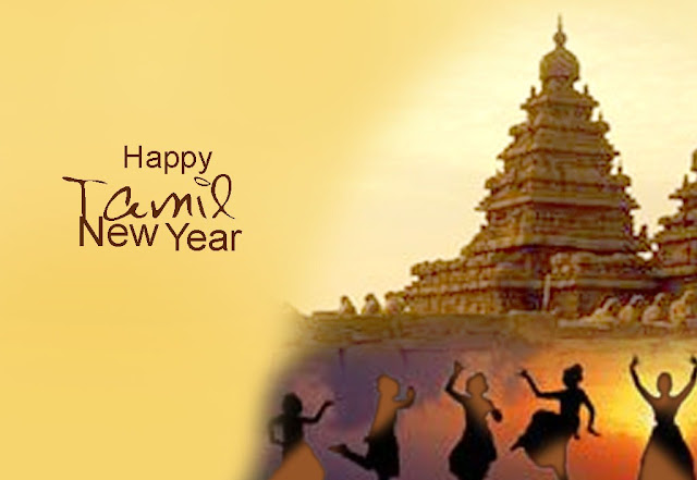 Tamil-New-Year-Wallpapers