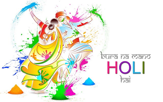 Radha Krishna Happy Holi Images 2017
