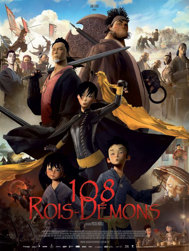 The Prince and the 108 Demons 108 ศึกอภินิหารเขาเหลียงซาน [HD][พากย์ไทย]