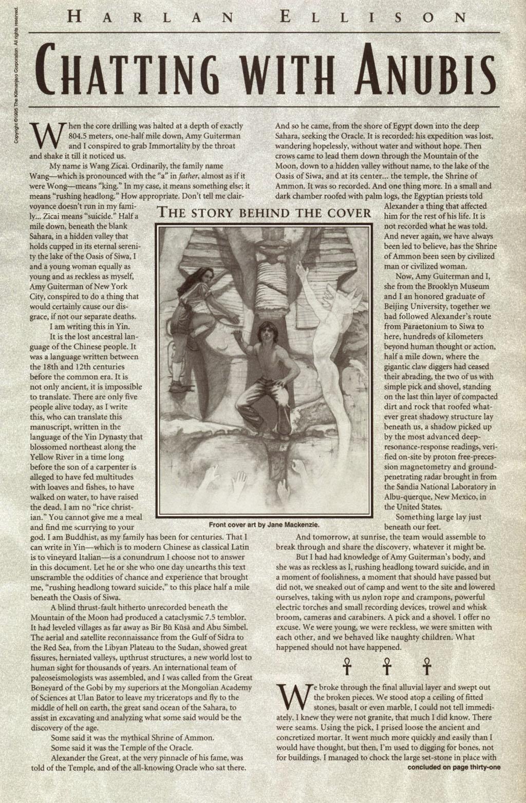 Read online Harlan Ellison's Dream Corridor comic -  Issue #4 - 2