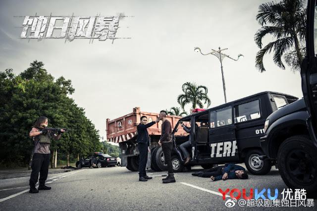 Storm Eclipse HK police drama
