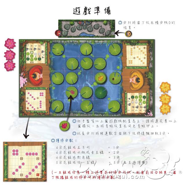 Haru Ichiban 春の風