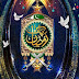 Aamir Liaquat to Host Pak Ramazan on Geo TV