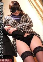 SM-miracle e0946「おまんこを足蹴にされて感じてしまう女」