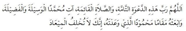 Doa menjawab azan - Disunnahkan membaca doa ketika selesai mendengar Azan
