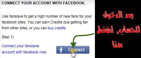الربح من Face book , Youtube , Twitter , Traffic view + مجموع الاثباتات الشخصية 74 € 3.png