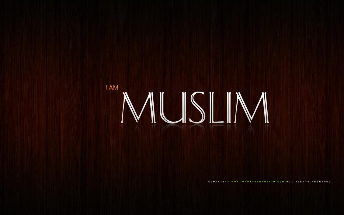 Top Amaizing Islamic Desktop Wallpapers December 2011