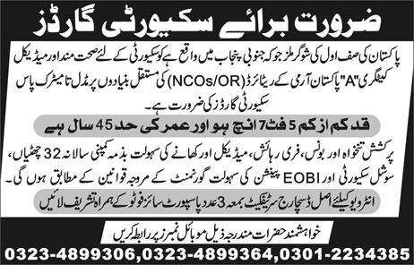 Jobs for Security Guards in Sugar Mills, Attractive Package and Benefits