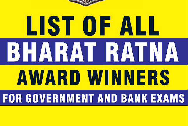 Bharat Ratna Award Winners Free E-book PDF Download