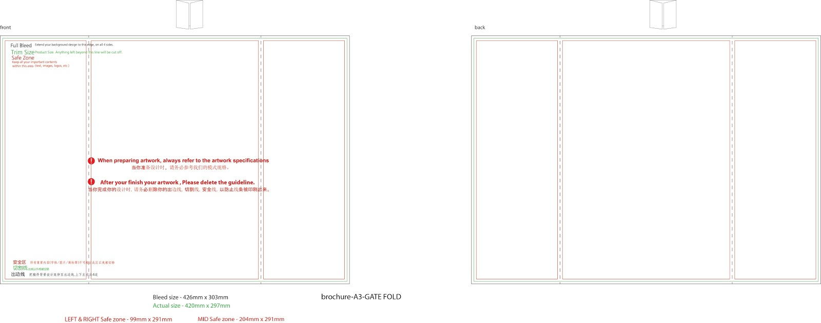 Double gate fold brochure template free download d for Double fold brochure template
