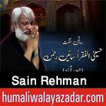 http://www.humaliwalayazadar.com/2017/10/sain-rehman-sangat-husaini-al-fukhra.html