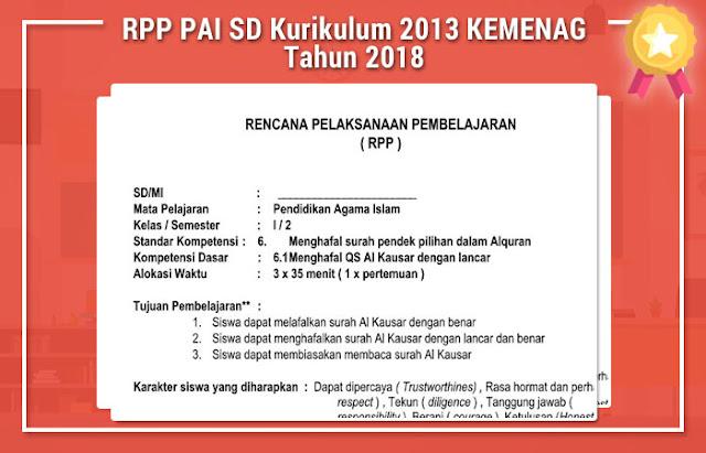 RPP PAI SD Kurikulum 2013 KEMENAG Tahun 2018