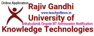 Srikakulam/ Ongole IIIT Merit list/ Results 2018 - AP IIIT B.Tech Admission Selection list