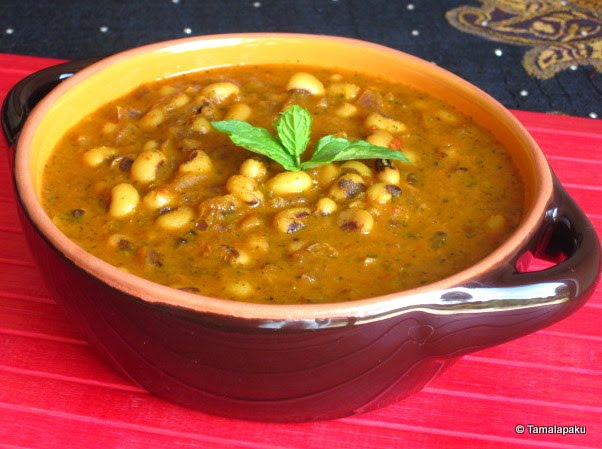 Minty Black Eyed Beans Curry
