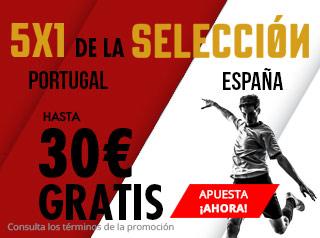 suertia promocion 30€ Portugal vs España 15 junio