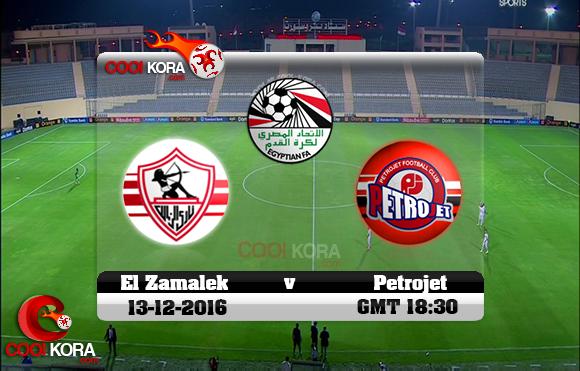 مشاهدة مباراة الزمالك وبتروجيت اليوم 13-12-2016 في الدوري المصري