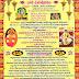 కోటి దీపోత్సవం - నాగర్ కర్నూల్ Nov 19th