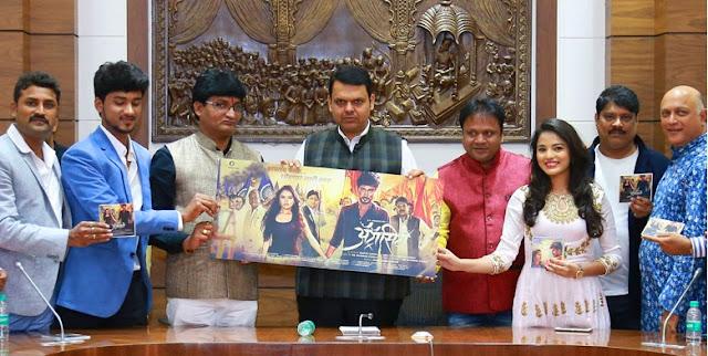 Marathi Movie Atrocity Music Launched by CM Devendra Fadnavis
