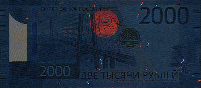 2000 Rubles note under Ultraviolet light