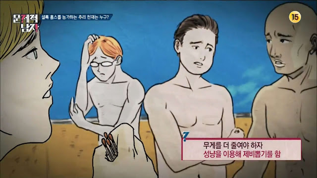 problematic men questions ep  7 naked man desert matchstick