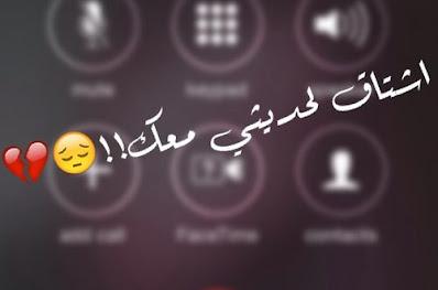 صور حزينة 2021 خلفيات حزينه صور حزن 3
