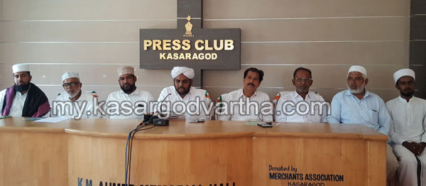Kerala, News, Kasargod, Inauguration, Press meet, Manjeshwaram Zone Samastha Inauguration on 29th.