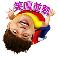 Tsai A-Ga Taiwanese Sound Stickers