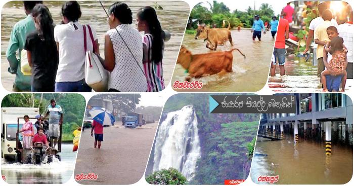 http://www.gossiplankanews.com/2018/05/flood-all-island-pictures.html