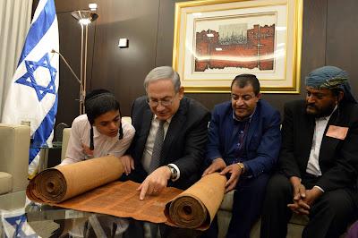 Alguns dos últimos judeus iemenitas chegam a Israel em operação secreta