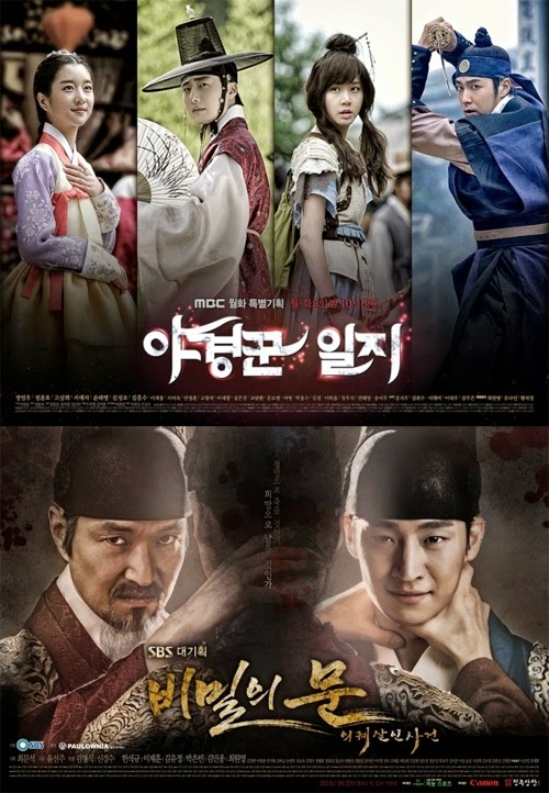 Nonton Drama Korea Secret Door sub indo