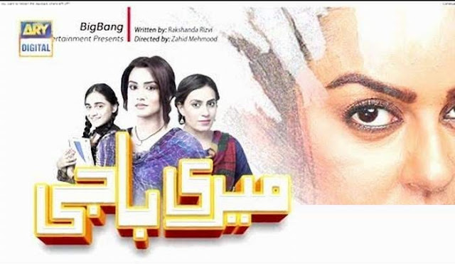 Apna TV Zone Watch |GEO | ARY | Hum | Express |Star Plus