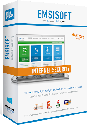 Emsisoft Internet Security