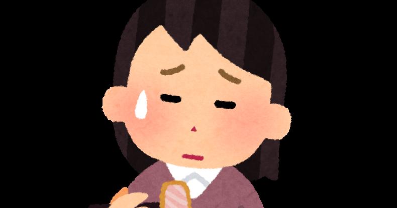 豆腐の賞味期限の目安・消費期限との違い・長いのか|状態別