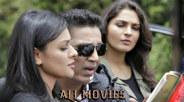Vishwaroopam 2 Movie pic
