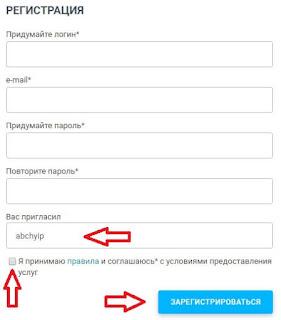 Как зарегистрироваться в проекте Unicum