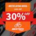 Promoção Imperdível para comprar sua Bike SOUL até o fim do ano!