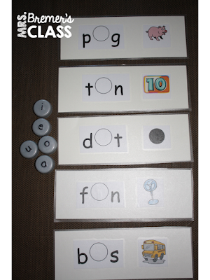 Build CVC words with soda cap vowels