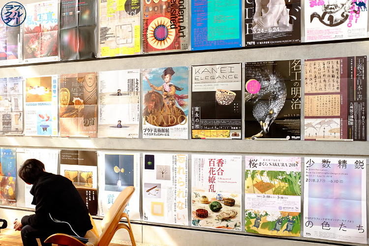 Le Chameau Bleu - Blog Voyage Japon Tokyo - Japon  Affiches du Centre national d'Art à Roppongi