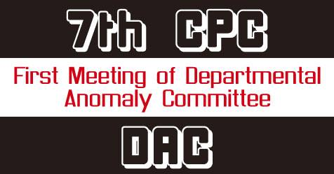 DAC- implementation of 7th CPC