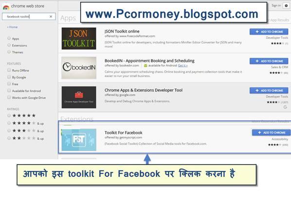 facebook ke sabhi groups ko ek sath leave kaise kare in hindi